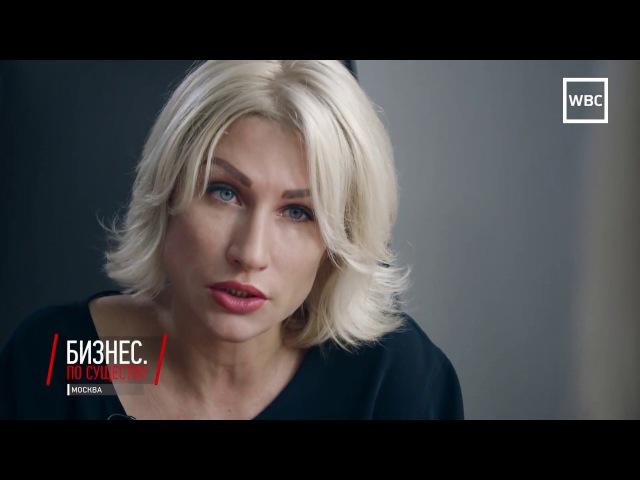 Бизнес Ася Рязанкина