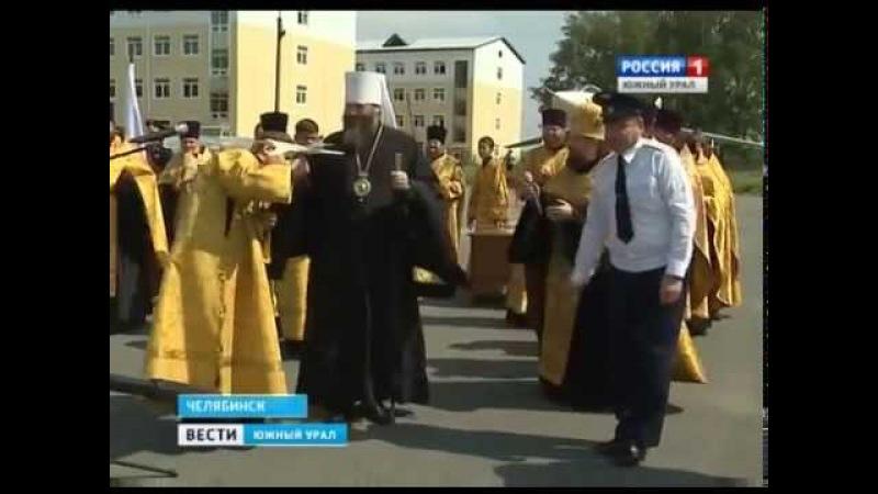 Нарушение Конституции и закона об образовании. Священники освятили самолеты штурманского училища