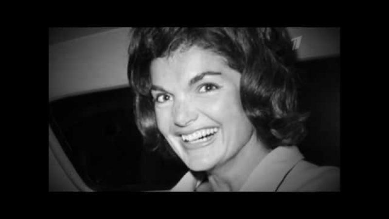 Жаклин Кеннеди. От первого лица (биография жены 35-го президента США)