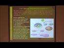 Наследственные тромбофилии