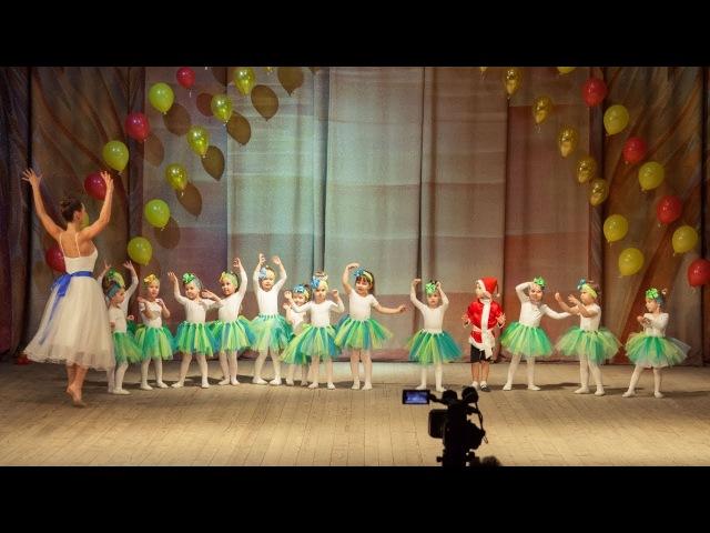 Baby Dance Новогодняя считалочка Концерт Танцевального салона Контрасты 2018