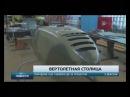 В Кумертау конструируют первый в России беспилотный вертолёт