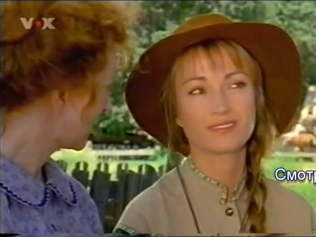 Доктор Куин Женщина врач 2ч 2 серия Вестерн