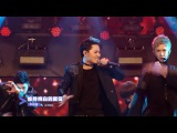 Idol Producer Group Battle -