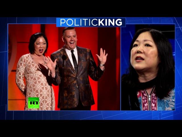 PoliticKing. Маргарет Чо: как сделать комедию из трагедии