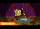 Губка Боб Квадратные Штаны 1 сезон 10 серия Nickelodeon Россия