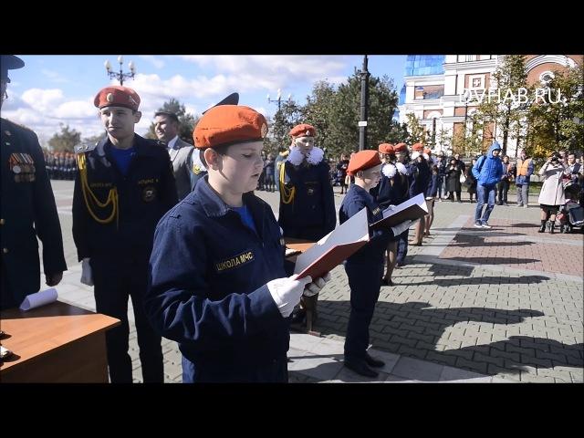 Школьники и детсадовцы получили погоны МЧС на первой в Хабаровске открытой церемонии
