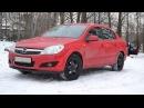 Opel ASTRA H на что смотреть при покупке Опель Астра отзыв клиента