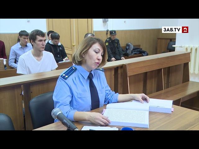 Шестерых последователей Джокера судят в Забайкалье