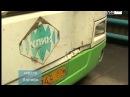 ТНТ-Поиск: Новые автобусы в Автоколонне №1792