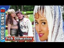 Yeh Dilwalon Ki Basti Hai HD Song Shera Movie Mithun Chakraborty Vinitha