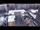Снос здания Аэросъемка