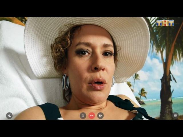Сериал Света с того света 1 сезон 4 серия — смотреть онлайн видео, бесплатно! » Freewka.com - Смотреть онлайн в хорощем качестве