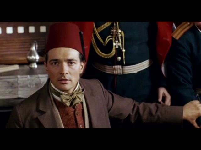 «Турецкий гамбит» — Отрывки из фильма