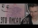 ЛИЧНЫЙ ДНЕВНИК - МОЙ ЗАШКВАР