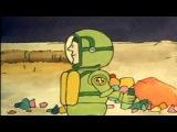 Mr Benn - Spaceman
