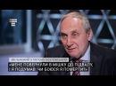 Релігієзнавець Козловський про полон «ДНР», катування і звільнення < HromadskeTV>