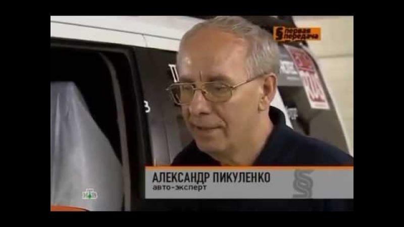 Присадки СУПРОТЕК Первая передача на НТВ Главная дорога смотреть онлайн без регистрации