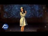 Анжелика Начесова - Ай-яй-яй Концертный номер 2013