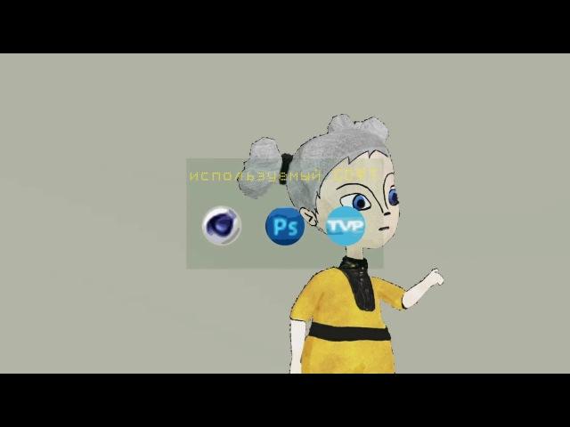 CGI VFX Demo: Глория-тест нового мультипликата
