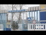 Новости UTV. Жительница Салавата дважды за год стала жертвой мошенников.