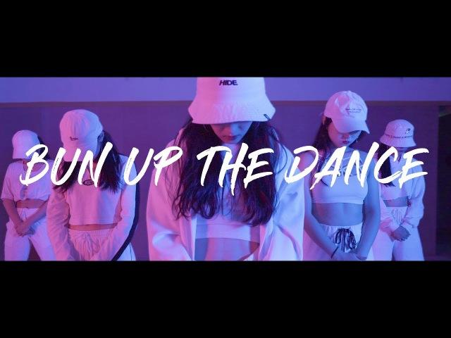 BUN UP THE DANCE - Dillon Francis, Skrillex / Yeji Kim Choreography / Dance