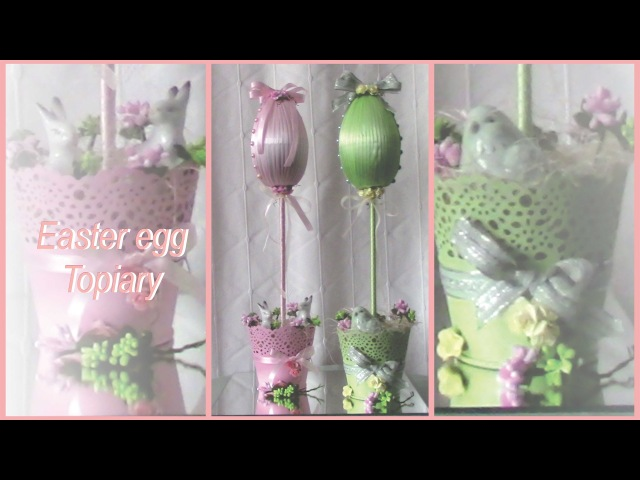 Easter Egg Topiary | Shabby Chic