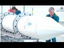 Украина совместно с Британией создали суборбитальную ракету