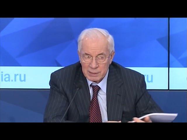 Презентация доклада о нарушении прав человека на Украине в 2017 году