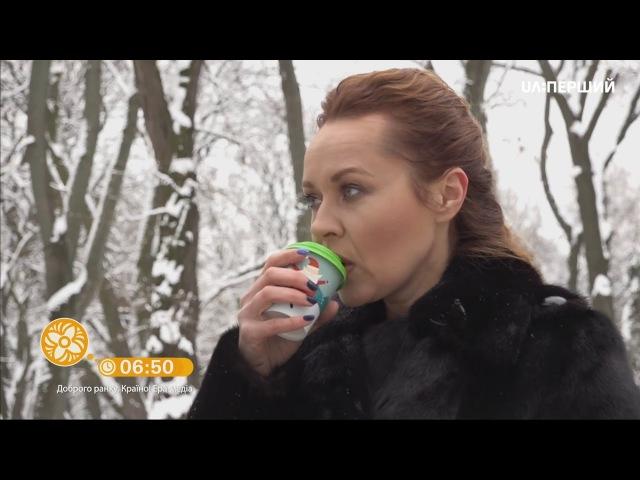 Відверті розмови з Надією Савченко за ранковою кавою