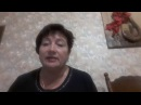 Видеоотзыв на Тренинг Аделя Гадельшина от Мурзаковой Елены