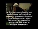 Сура 2 Аль Бакъара аяты 146 153