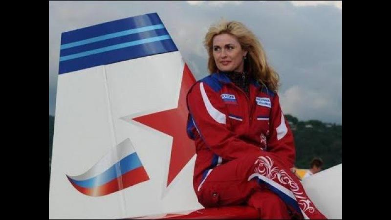 Высший пилотаж легендарной Светланы Капаниной над Финским заливом Санкт Петербург 2017