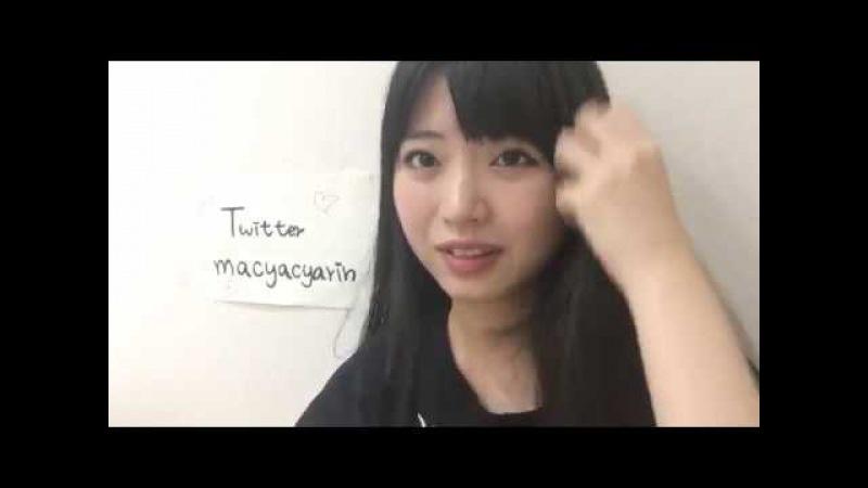 170917 21:02 馬嘉伶 まちゃりん SHOWROOM AKB48 チームB 台湾