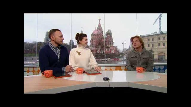 Евгений Ткачук. Доброе утро. Фрагмент выпуска от 31.10.2017