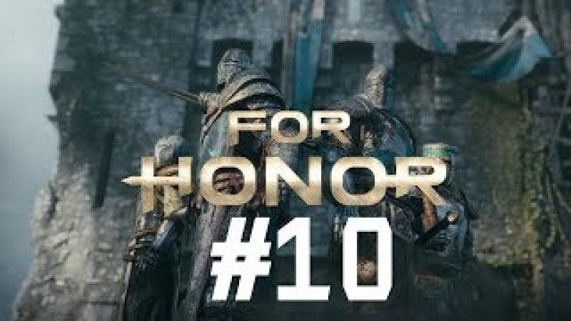 For Honor Прохождение на русском 10 Викинги 2.4 Побережье