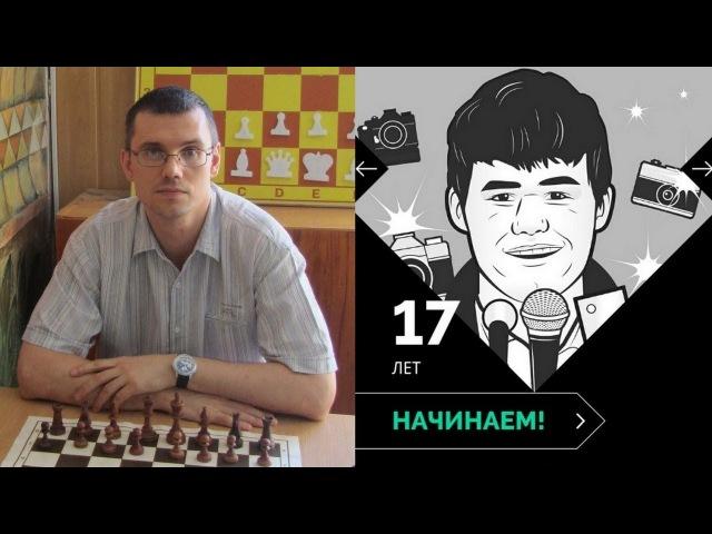 Шахматы. Игра с Play Magnus (17 лет) [3 партия]: дикий вариант с осложнениями!