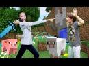 Новый Minecraft Мир от Адриана 👌 Выживание Светы ЛучшиеПодружки ! Смешное видео Ма...