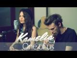 Kamelia - One of us  Joan Osborne cover