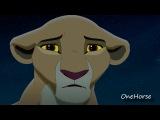 Король Лев (Кову) - Одиночество