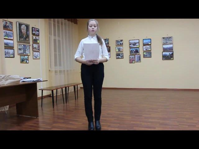 Зейсина Анастасия Лицей №2 БИЦ Радуга г Рыбинск