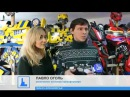 Реальні Трансформери в Івано Франківську костюми роботів 402 канал