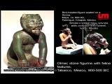 Orizons Грэм Хэнкок Психоделики и Цивилизация Свет и Тьма  2 часть