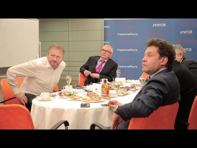 Борис Титов обсудил с доверенными лицами Стратегию роста