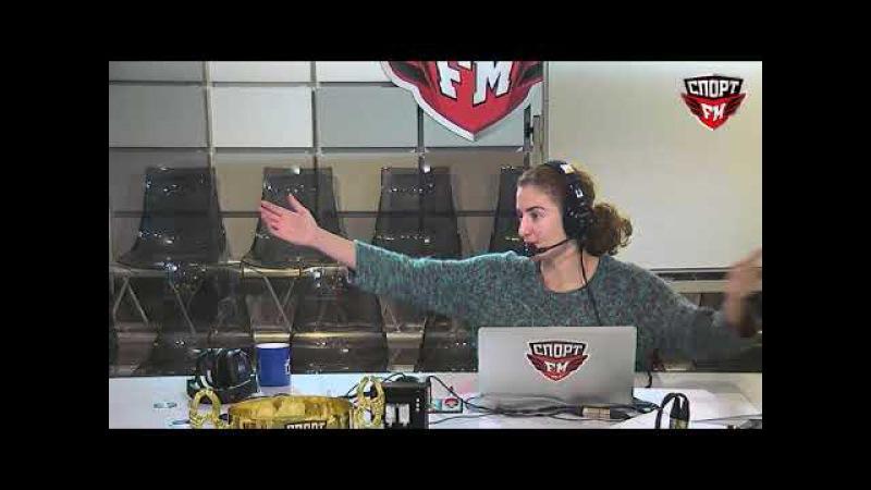 Программный директор Спорт FM Алена Масуренкова в эфире 100% Утра 04 12 2017