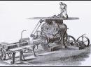Технологии 19 века.Реальный пример.Идентификация прошлого.