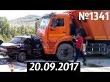 Новое видео от Дорожные войны! за 20.09.2017_Video № 1341.