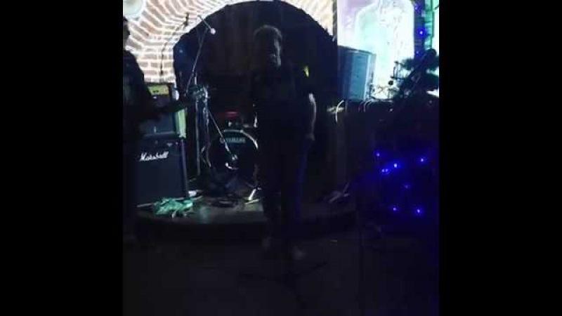 Стас Ленин [Band] - Песни Миру ( Ивано Франковск 09.12.17 Whiskey Pub Старый Пёс)