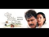 Ek Nadir Galpo-mithun chakraborty- Bengali Full Movie
