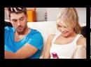 Фальшивая ревность Пробуждение Мужчин
